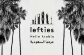 Fawaz Alhokair Opened The First Lefties Flagship Store at Nakheel Mall Riyadh Dr. Abdul Majeed Alhokair, the Managing Director of Alhokair Fashion Retail  The launch of Lefties inside KSA reflects the importance of the Saudi market, and we intend to open 20 branches by 2020.
