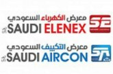 The 20th edition of Saudi Elenex Exhibition  was concluded last week
