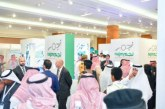 Najm showcases its latest traffic safety technology at the Fourth Traffic Safety Forum and Exhibition