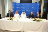 """SHUAA Capital and Rotana announce the opening of """"Centro Waha Riyadh"""" – the second hotel in the Kingdom under the """"Centro by Rotana"""" Brand"""